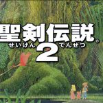 【PS4】聖剣伝説2SoM、エラー落ち多発でアマゾンレビュー大不評