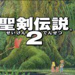 【PS4福袋待った無し!】ディシディアFF 戦国無双8 聖剣2リメイク 乱立する候補