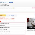 【朗報】FF7リメイクの最新開発状況が判明!!!