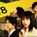 【朗報】「428~封鎖された渋谷で~」PS4で発売決定!