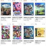 【TSUTAYA】ゲームソフト 週間売上げランキング 1位ファークライ5 2位星のカービィ 3位スパロボXPS4  2018年4月2日(月)~2018年4月8日(日)