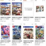 【TSUTAYA】ゲームソフト 週販ランキング 1位パワプロPS4 2位パワプロVITA 3位GOW! 2018年4月23日(月)~2018年4月29日(日)