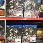 【悲報】PS4『北斗が如く』 発売から1か月で新品53%OFF