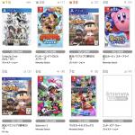 【TSUTSYA】ゲームソフト週販ランキング 1位カリギュラ  2位ドンキー  3位パワプロPS4   2018年5月14日(月)~2018年5月20日(日)