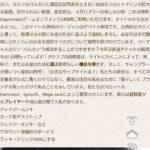 【悲報】モンハン公式サイト、乗っ取られる