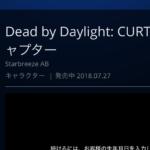 【DbD】やっとカーテンコールきたぞ!!【Dead by Daylight】