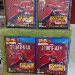 【朗報】スパイダーマン初回出荷分約50万本がほぼ売り切れる