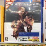 【悲報】「LEFT ALIVE」発売から1週間経たずに新品価格2,980円(税別)へ【レフトアライヴ】