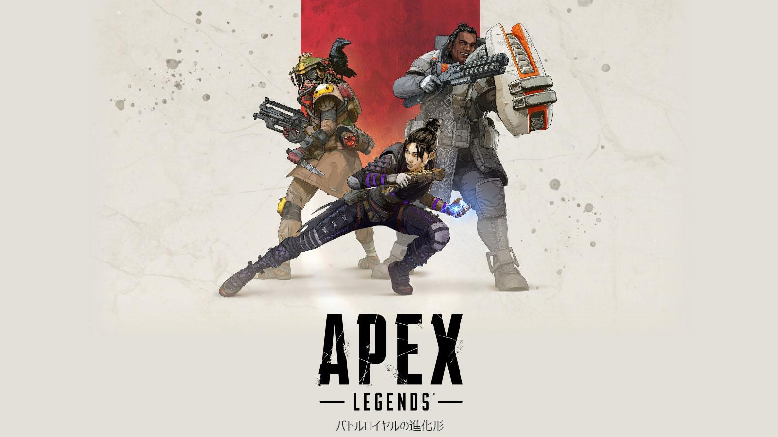 ダメージ apex リング