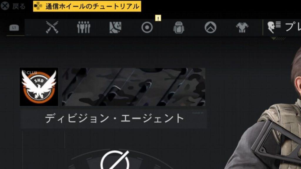 ブレイク ポイント 最強 ゴースト 武器 リコン