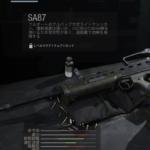 【COD:MW】今作はLMGの存在価値無さすぎだよな、新武器G36(Holger-26)もイマイチだし。
