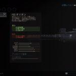 『COD:MW』UZIに弾薬とバレル追加。既存武器に新しいアタッチメント追加なんて良調整だな。
