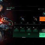 『DIVISION2 WoNY』①コヨーテマスク性能詳細②みんな主力武器なに使ってる?③最初はどのビルド目指せば良い?