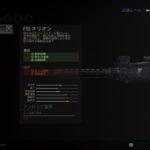 『COD:MW』最近UZI使い始めたんだが強すぎてメイン武器になったわ。