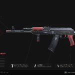 『COD:MW』AKの5.45といい近距離でのARの格付けがかなり変わったよな