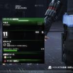 PS4『マーベル アベンジャーズ攻略』ギアのパワーレベルについて教えて欲しい。