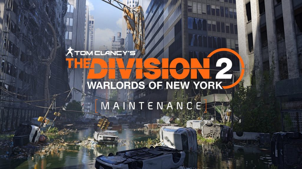 Division2 メンテナンス