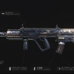 『COD:MW』桜曳光弾のバリアントが想像以上に素敵! 以下好きな武器スレ。